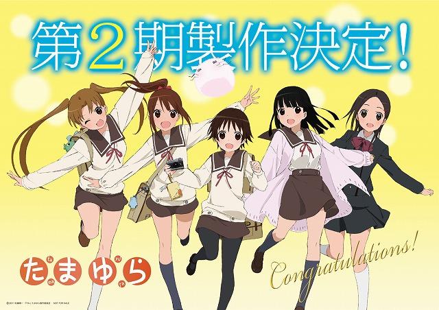 http://www.otakupt.com/wp-content/uploads/2012/03/entry_img_1930.jpg