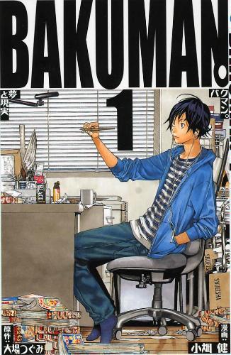 Mangá de Bakuman termina a 23 de Abril ='( Bakuman