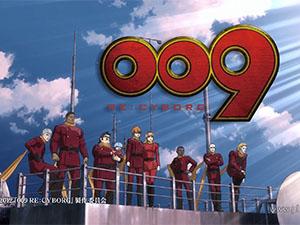 009 RE:CYBORG - mais um trailer