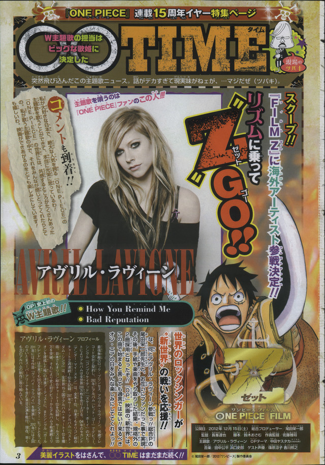 Avril Lavigne em One Piece Film Z