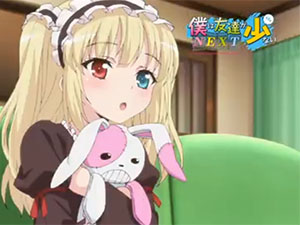 Haganai Next - trailer