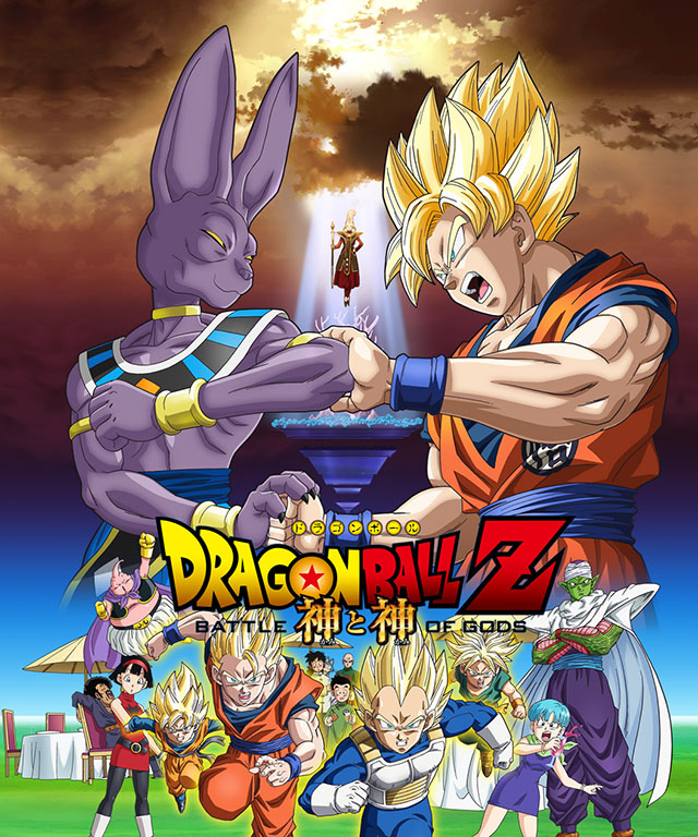 Dragon Ball Z: Battle of Gods - História