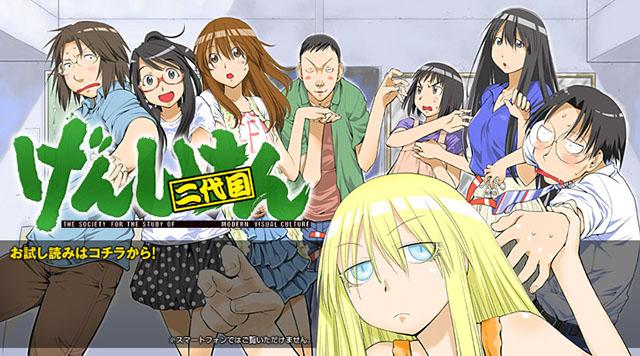 Novo anime de Genshiken