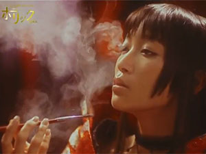 5 minutos de xxxHOLiC Live-action