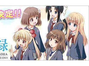 Kitakubu Katsudō Kiroku vai ser anime