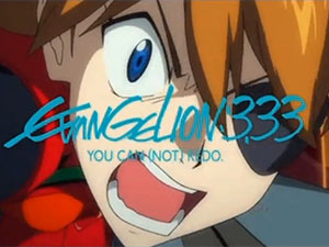 Evangelion:3.33 - trailer do Blu-Ray / DVD