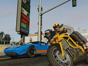 GTA Online - trailer