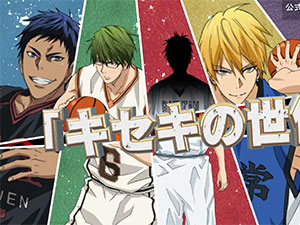 Kuroko's Basketball para 3DS - trailer
