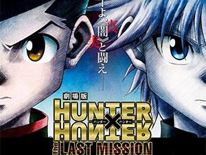 Hunter x Hunter: The Last Mission – trailers do filme