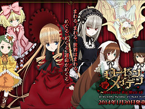 Vídeo introdutório de Rozen Maiden para Playstation 3