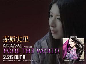 Videoclip do opening de Nobunaga the Fool