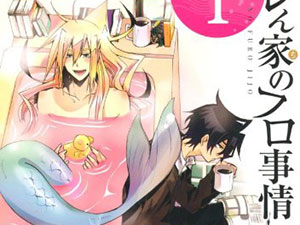 Orenchi no Furo Jijou vai ser anime