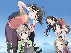 Yama no Susume 2 - trailer