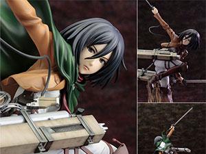 Mikasa Ackerman pela Kotobukiya
