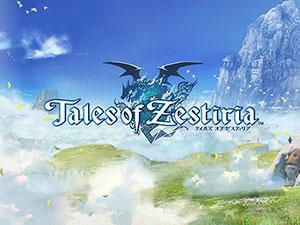 Tales of Zestiria vai ter especial anime