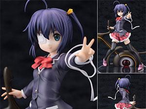 Rikka Takanashi pela Kotobukiya