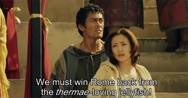 Thermae Romae II - trailer live-action