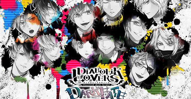 Diabolik Lovers vai ter OVA