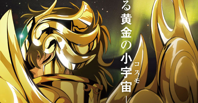 Saint Seiya Soul of Gold - imagem promocional