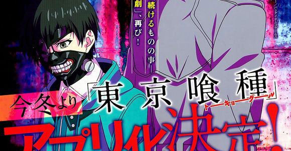 Tokyo Ghoul vai ter jogo para smartphones