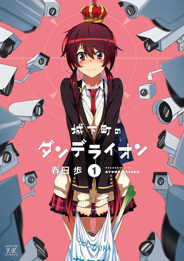 Joukamachi no Dandelion vai ser anime
