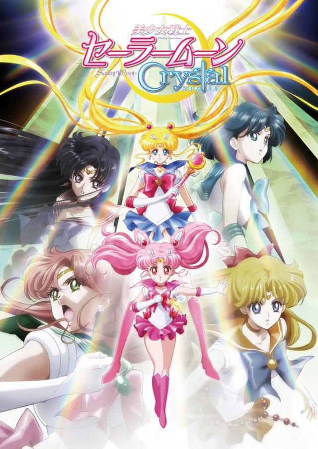 2ª temporada de Sailor Moon Crystal é arco Black Moon