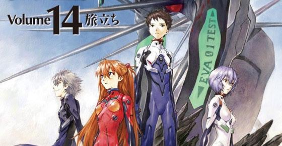 Último volume de Evangelion lançado hoje no Japão