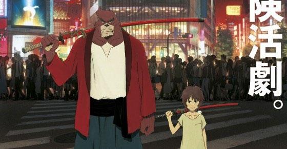 Novo filme de Mamoru Hosoda (Summer Wars)