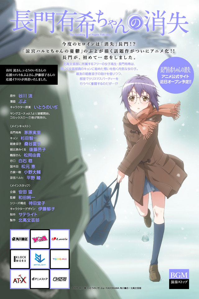 The Disappearance of Nagato Yuki-chan - revelado staff