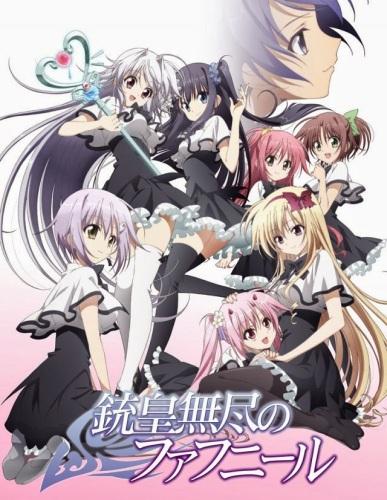 é uma série anime com estreia a 8 de Janeiro de 2015. Podem ver aqui o site oficial.