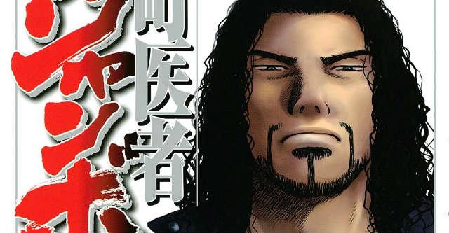 Machi-Isha Jumbo - manga vai terminar