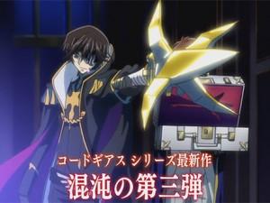 Code Geass: Akito the Exiled 3 – novo trailer