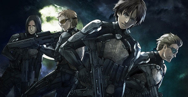Genocidal Organ – filme no final do ano