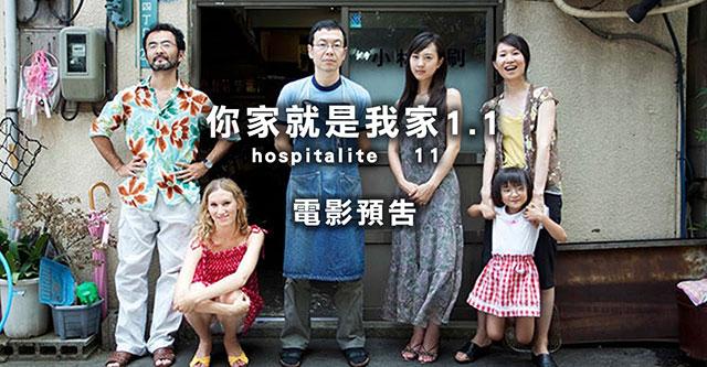 Comédia Japonesa - Ciclo de Cinema Japonês na Cinemateca Portuguesa