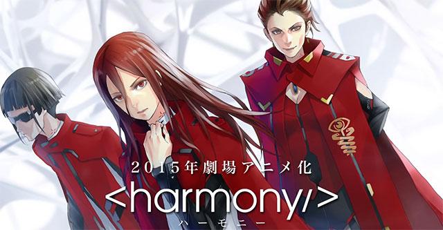 Harmony - filme no final do ano