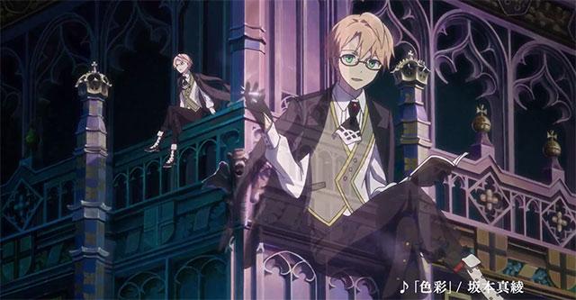 Fate/Grand Order – trailer Assassin