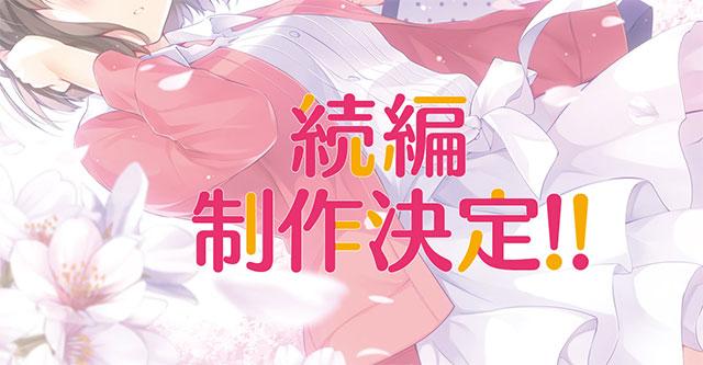 Saenai Kanojo no Sodatekata vai ter segunda temporada