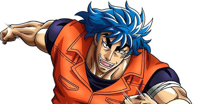 Toriko - Manga vai parar por doença súbita