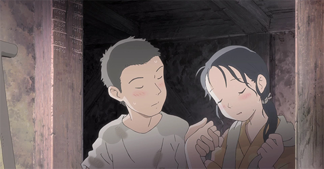 Kono Sekai no Katasumi ni - trailer
