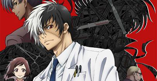 Young Black Jack - Poster