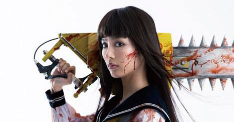 Chimamire Sukeban Chainsaw vai ser filme Live-action