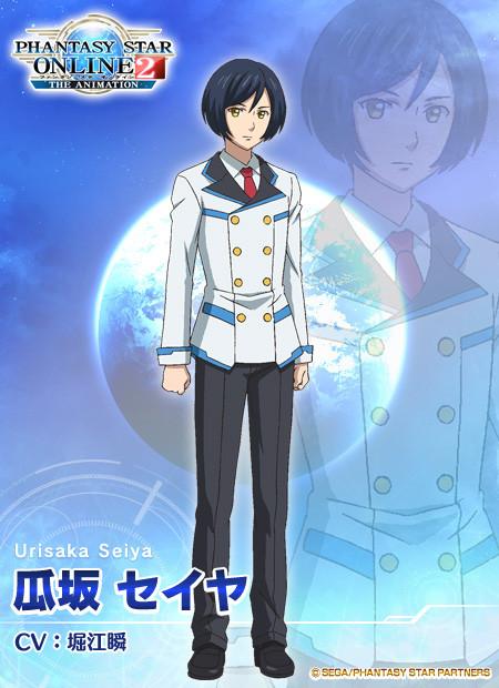Shun Horie como Seiya Urisaka