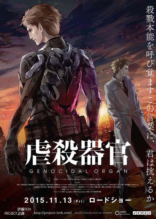 Genocidal Organ - imagem promocional