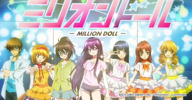 Million Doll - manga para por tempo indeterminado