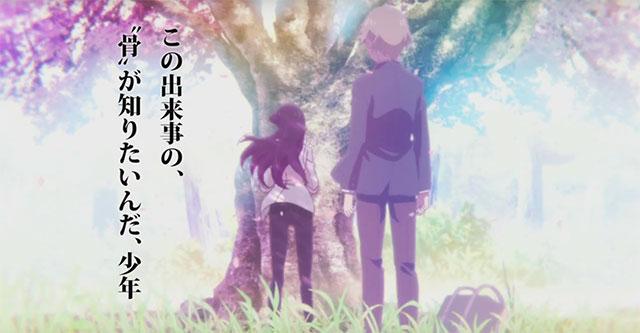 Novo trailer de Sakurako-san no Ashimoto ni wa Shitai ga Umatteiru