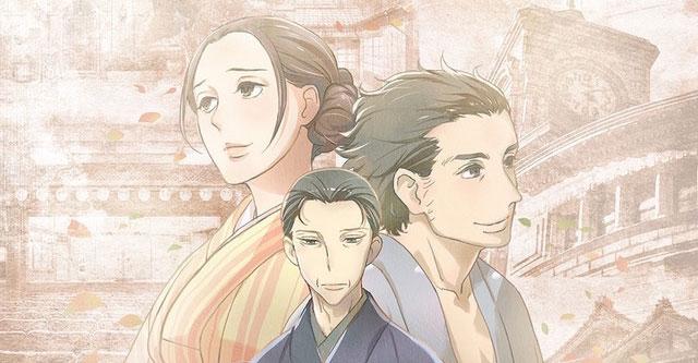 Shouwa Genroku Rakugo Shinjuu - imagem promocional