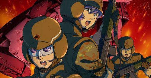 Gundam: The Origin III - imagem promocional