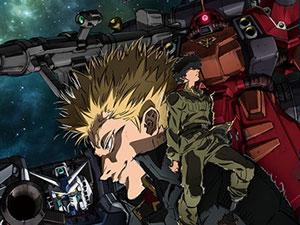 Gundam: Thunderbolt