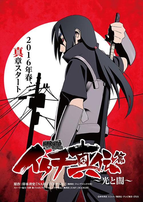 Itachi (Naruto) vai ter anime