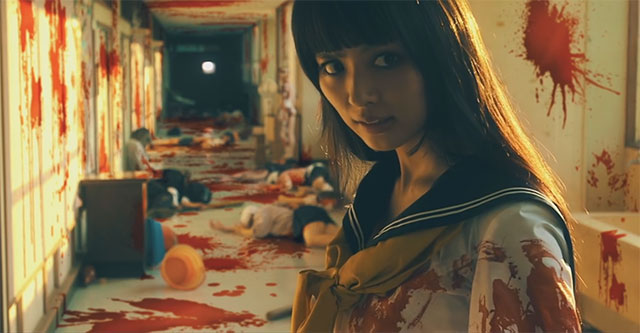 Chimamire Sukeban Chainsaw - trailer do filme Live-action